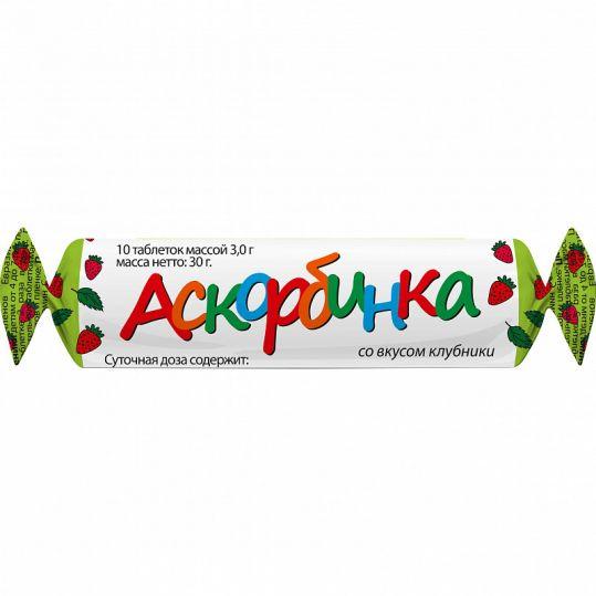 Аскорбинка с витамином с таблетки жевательные со вкусом клубники 20 шт., фото №1