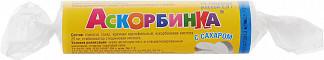 Аскорбинка с сахаром таблетки 2,9г 10 шт. крутка