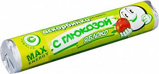 Аскорбинка с сахаром таблетки жевательные 25мг яблоко 10 шт. крутка