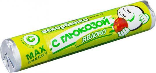 Аскорбинка с сахаром таблетки жевательные 25мг яблоко 10 шт. крутка, фото №1