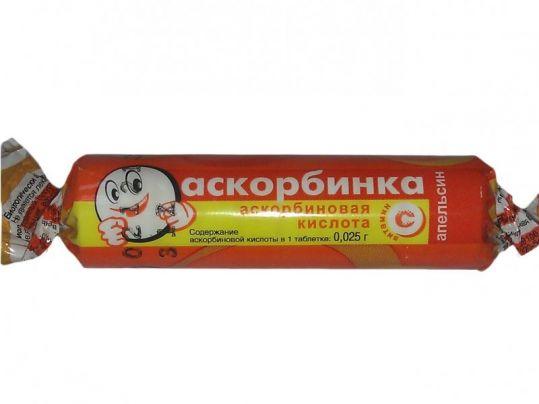 Аскорбинка с сахаром таблетки жевательные апельсин 2,9г 10 шт. крутка, фото №1