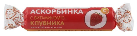 Аскорбинка с сахаром таблетки клубника 2,9г 10 шт. крутка, фото №1