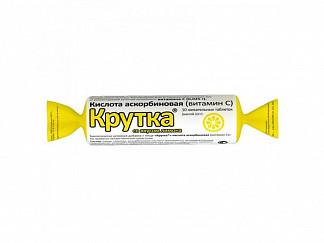 Аскорбинка с сахаром таблетки лимон 2,9г 10 шт. крутка