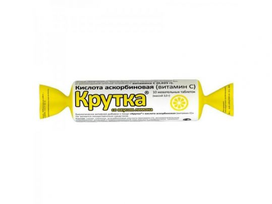 Аскорбинка с сахаром таблетки лимон 2,9г 10 шт. крутка, фото №1