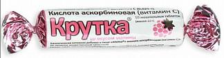 Аскорбинка с сахаром таблетки малина 2,9г 10 шт. крутка