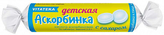 Витатека аскорбинка детская таблетки 20мг с сахаром 2,9г 10 шт. крутка