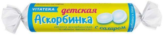 Витатека аскорбинка детская таблетки 20мг с сахаром 2,9г 10 шт. крутка, фото №1