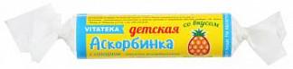 Витатека аскорбинка детская таблетки 20мг с сахаром ананас 2,9г 10 шт. крутка