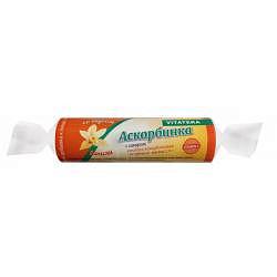 Витатека аскорбинка таблетки 25мг с сахаром ваниль 2,9г 10 шт. крутка