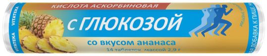 Витатека аскорбинка таблетки 30мг с глюкозой ананас 2,9г 14 шт., фото №1