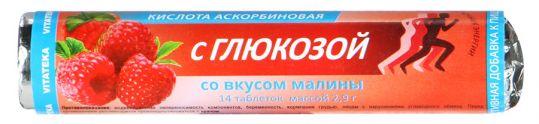 Витатека аскорбинка таблетки 30мг с глюкозой малина 2,9г 14 шт., фото №1