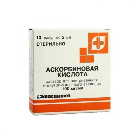 Аскорбиновая кислота 100мг/мл 2мл 10 шт. раствор для внутривенного и внутримышечного введения, фото №1
