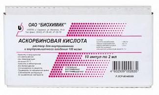 Аскорбиновая кислота 100мг/мл 2мл 10 шт. раствор для внутривенного и внутримышечного введения