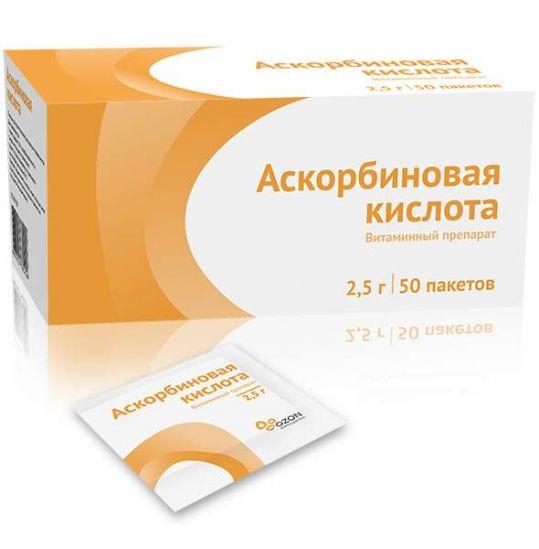 Аскорбиновая кислота 2,5г 50 шт. порошок для приготовления раствора для приема внутрь, фото №1