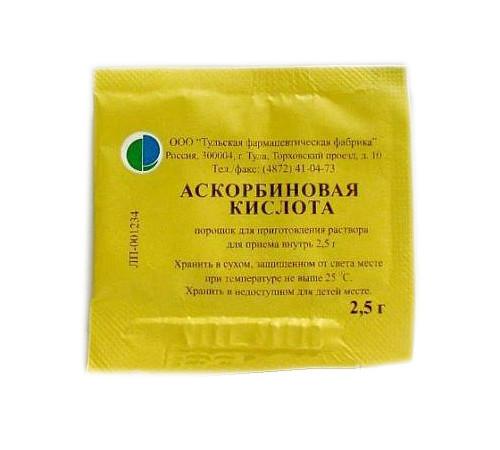 Аскорбиновая кислота 2,5г 50 шт. порошок для приготовления раствора для приема внутрь, фото №2
