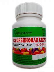 Аскорбиновая кислота 50мг 200 шт. драже