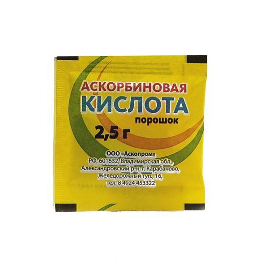 Аскорбиновая кислота порошок 2,5г 1 шт., фото №1
