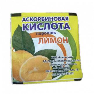 Аскорбиновая кислота порошок лимон 2,5г 1 шт.