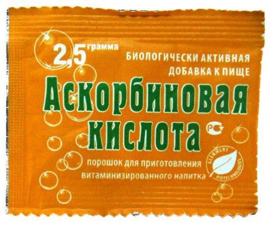 Аскорбиновая кислота порошок для приготовления раствора 2,5г 1 шт., фото №1