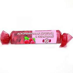 Аскорбиновая кислота с глюкозой гленвитол таблетки 25мг малина 10 шт. крутка