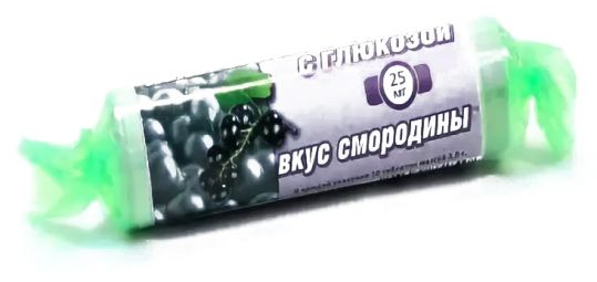 Аскорбиновая кислота с глюкозой гленвитол таблетки 25мг черная смородина 10 шт. крутка, фото №1