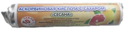 Аскорбиновая кислота с сахаром таблетки 2,9г 10 шт. крутка, фото №1