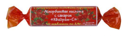 Аскорбиновая кислота с сахаром таблетки клюква 2,9г 10 шт., фото №1