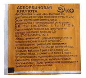 Аскорбиновая кислота эко порошок 2,5г 1 шт.