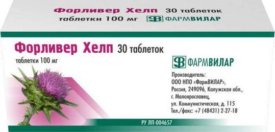Форливер хелп 100мг 30 шт. таблетки, фото №1