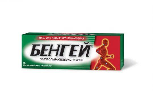 Бенгей 50г крем, фото №1
