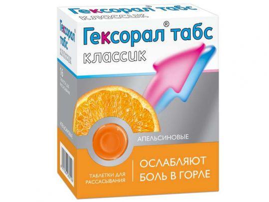 Гексорал табс классик 16 шт. таблетки для рассасывания апельсин, фото №1