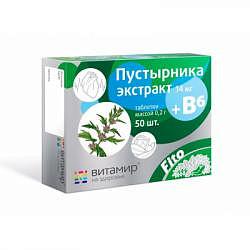 Пустырника экстракт таблетки 14мг + в6 50 шт.