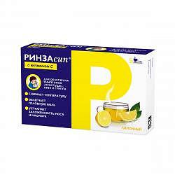 Ринзасип 5г 5 шт. порошок лимон