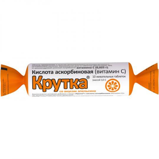 Аскорбиновая кислота таблетки жевательные апельсин 10 шт. крутка, фото №1