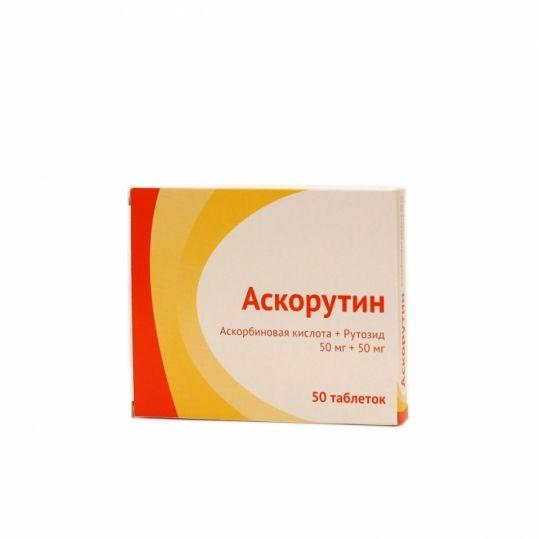 Аскорутин 50 шт. таблетки, фото №1