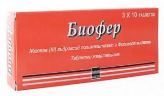 Биофер 30 шт. таблетки жевательные
