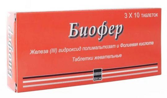 Биофер 30 шт. таблетки жевательные, фото №1
