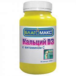 Благомакс капсулы кальций д3 с витамином с 90 шт.