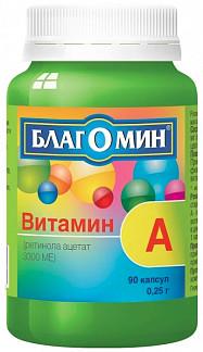 Благомин капсулы 0,25г витамин а (3300ме) 90 шт.