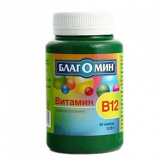 Благомин капс. 0,2г витамин в12 n90