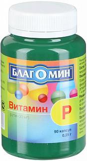 Благомин капсулы 0,15г витамин размер (рутин 30мг) 90 шт.