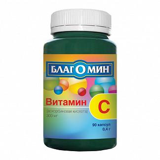 Благомин капсулы 0,4г витамин с (300мг) 90 шт.