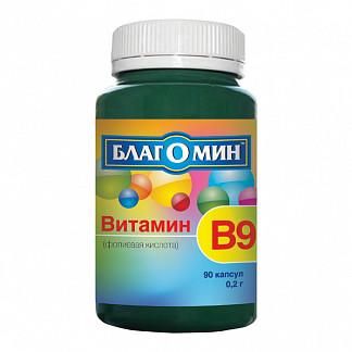 Благомин капсулы 0,2г фолиевая кислота (витамин в9) 90 шт.