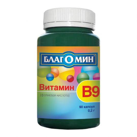 Благомин капсулы 0,2г фолиевая кислота (витамин в9) 90 шт., фото №1