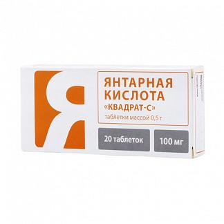 Янтарная кислота таблетки 100мг 20 шт.