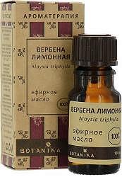 Ботаника масло эфирное вербена лимонная 10мл