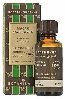 Ботаника масло косметическое календула 30мл