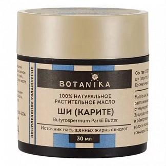 Ботаника масло жирное твердое ши 30мл