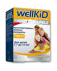 Велкид таблетки жевательные (7-14лет) 30 шт.