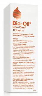 Био-ойл масло косметическое от растяжек 125мл